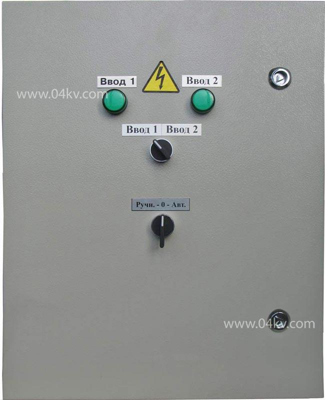 схема электрическая принципиальная авр на моторприводах