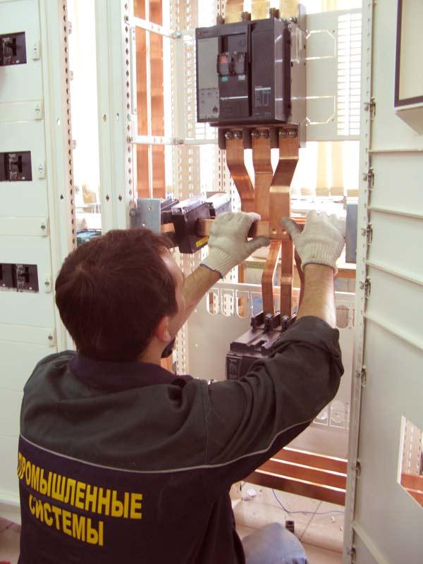 Производство электрощитов