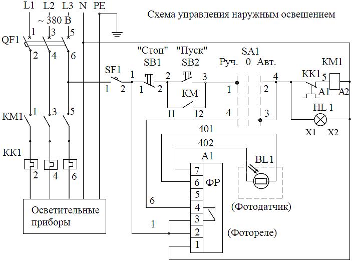 Схема управления ночным освещением