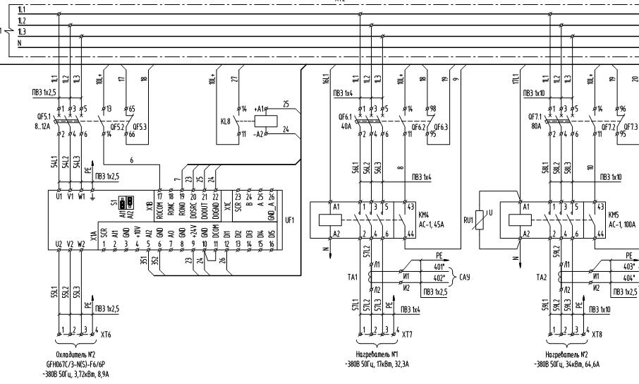 систем электроснабжения