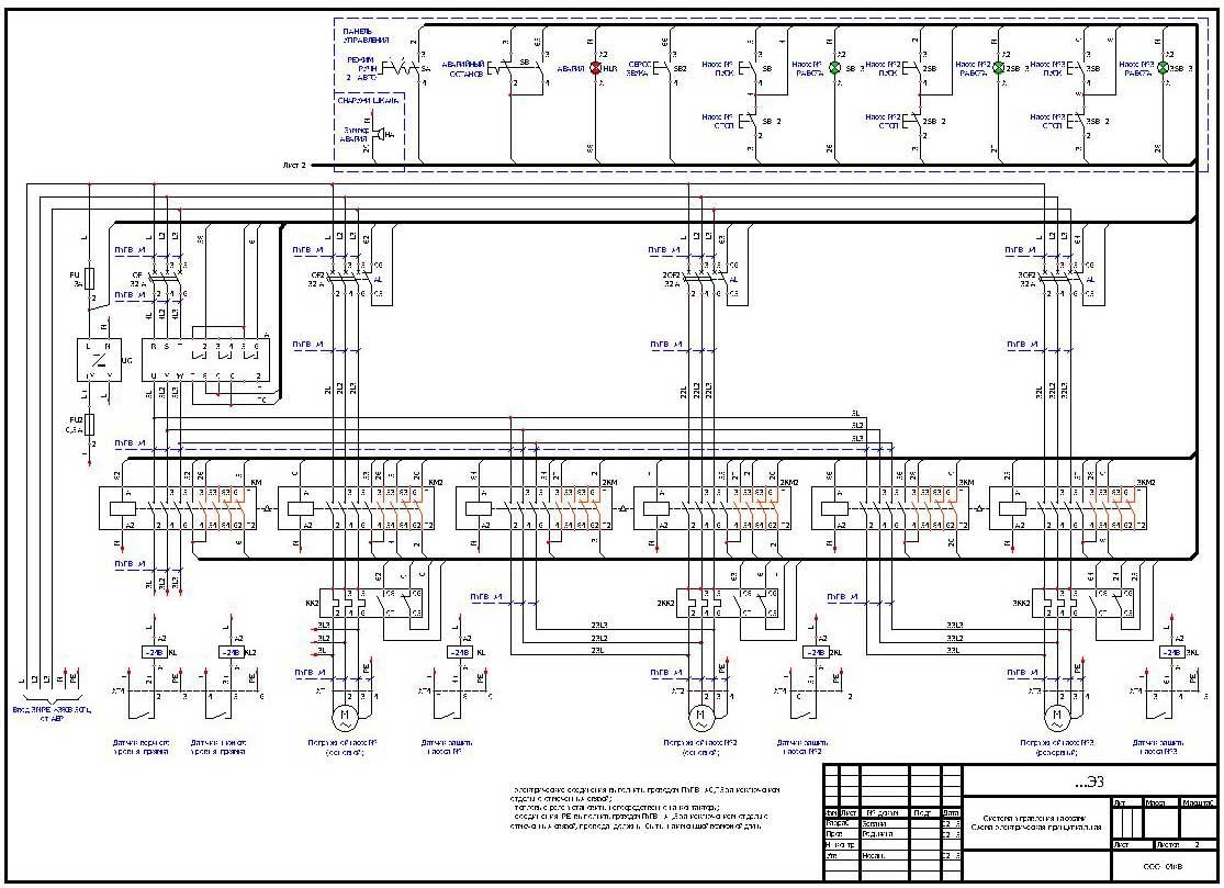 электронная схема управления насосом