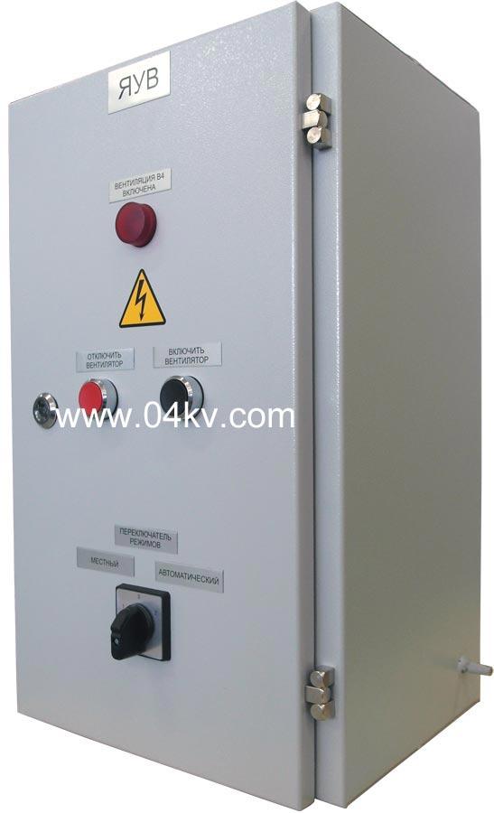 Ящик управления вентиляцией